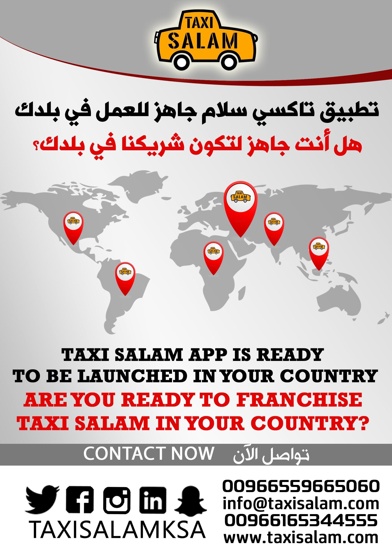 Taxi salam