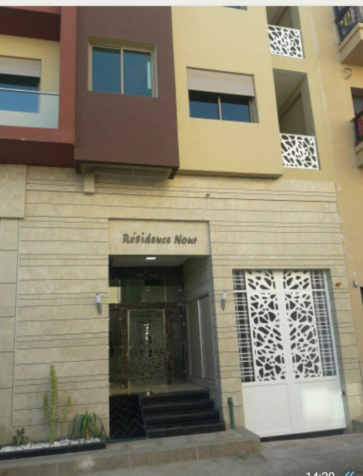 appartement de 85 M2  11m terrasse à marrakech