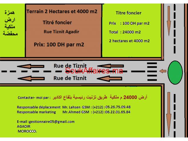 Terrain 24000 m2 Titré foncier rue de Tiznit Agadir