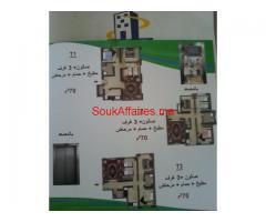 Les derniers appartements de  70 m2 avec 250.000 dh à al jadida