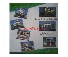 Nouvelle adresse à al jadida 70 m2 à 250.000 dh à vendre