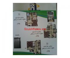 Derniers appartements 70 m2à 250.000 dh à al jadida