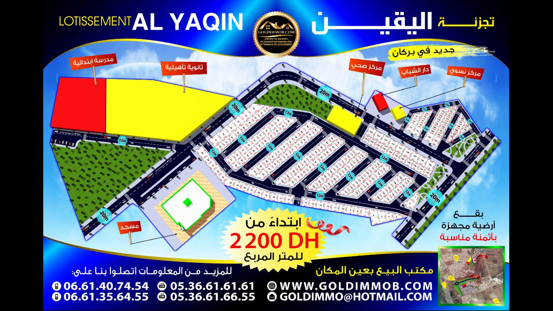 LOTISSEMENT AL YAQIN A PARTIR DE 2200DH M²