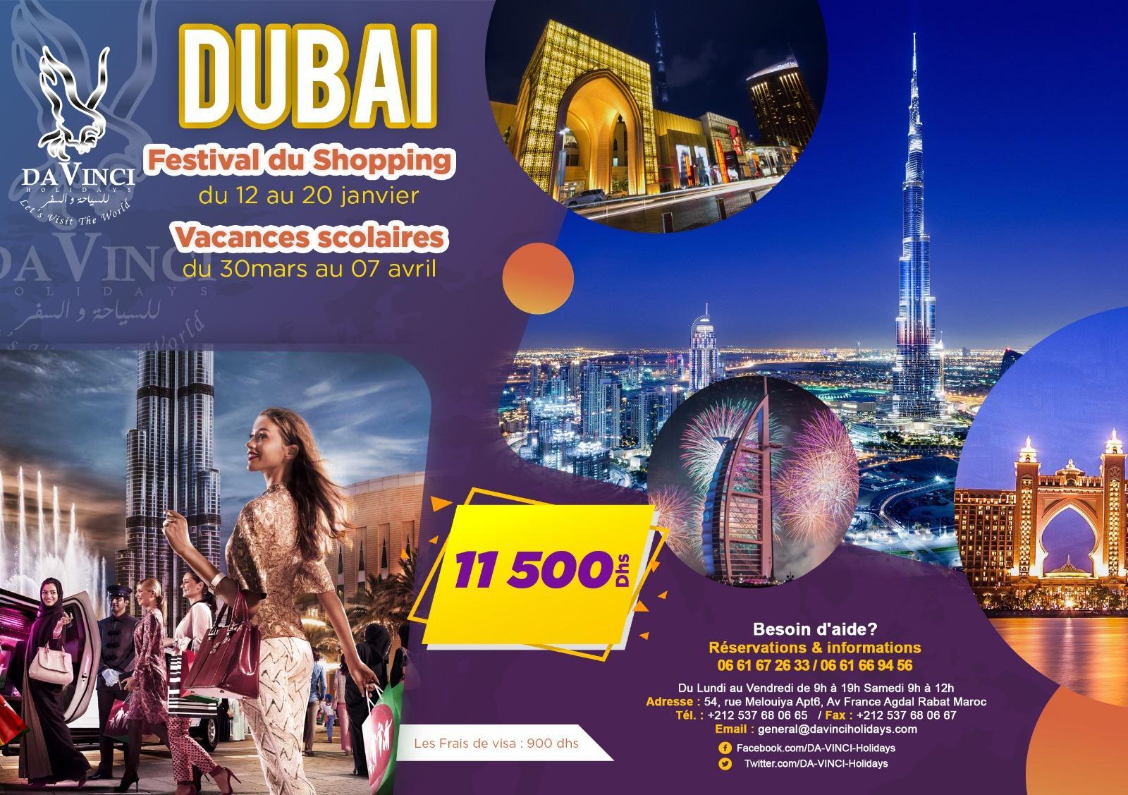 رحلة إلى دبي للاستمتاع ب مهرجان دبي للتسوق