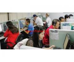 call building center