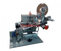 Zayani C.M.E: Construction des machines d'étiquetages et de remplissage