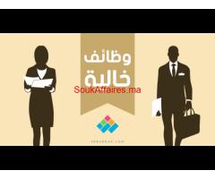فرصة عمل في مركز النداء باللغة العربية .الفرنسية . الانجليزية