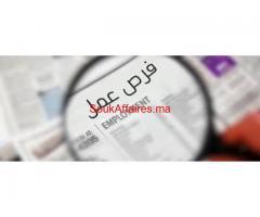 فرصة عمل في مركز النداء باللغة العربية