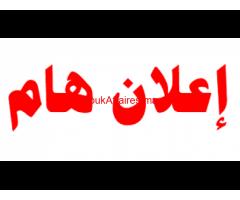 مراكز الاتصال بالعربية تفتح أبوابها