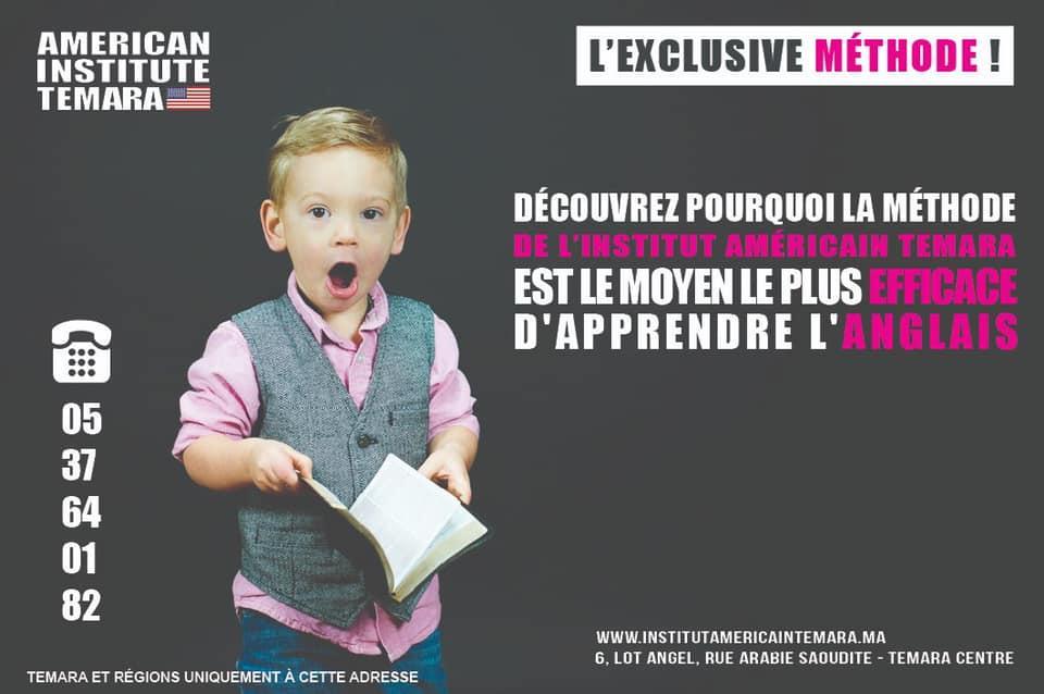 Formation Anglais De Communication Pour Les Enfants Avec Des Activités