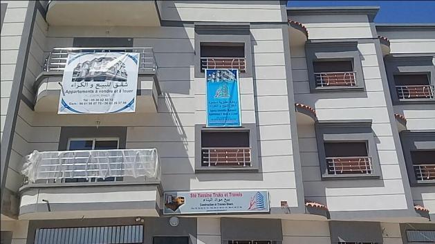appartement haut standing a la ville saidia
