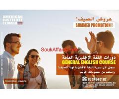 Cours d'Anglais Intensifs pour Adultes débutants à l'Avancé