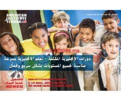 Kids English Summer Camp Temara