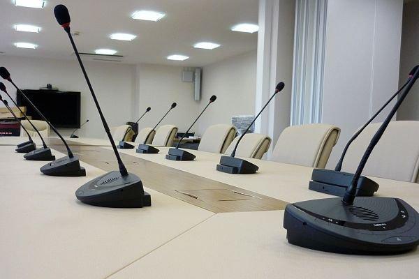 location système de conférence