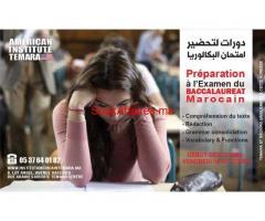Spéciale promotion les Cours d'Anglais en mois de Aout à l'Institut Americain Temara