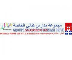 Groupe Scolaire Guennani Privé a Fquih ben Saleh