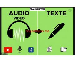 Transcription audio en texte – Retranscription - Saisie texte