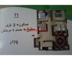 des appartements à El jadida de 70 m²